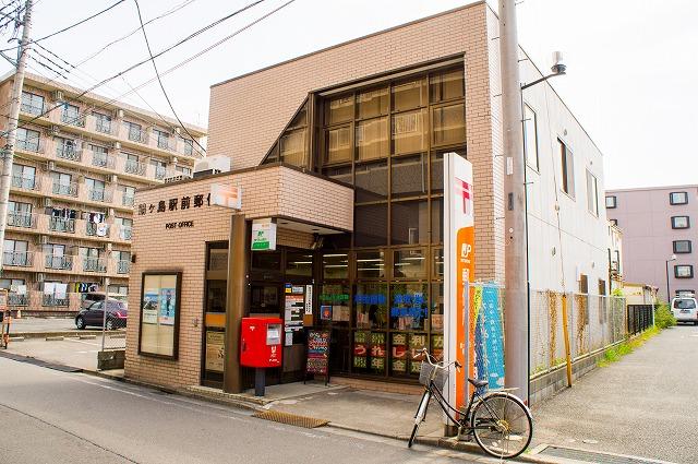 鶴ヶ島駅前郵便局